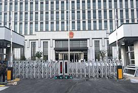济南铁路法院