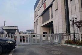 济南铁路法院折叠门