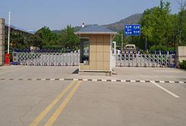 山东省公安厅